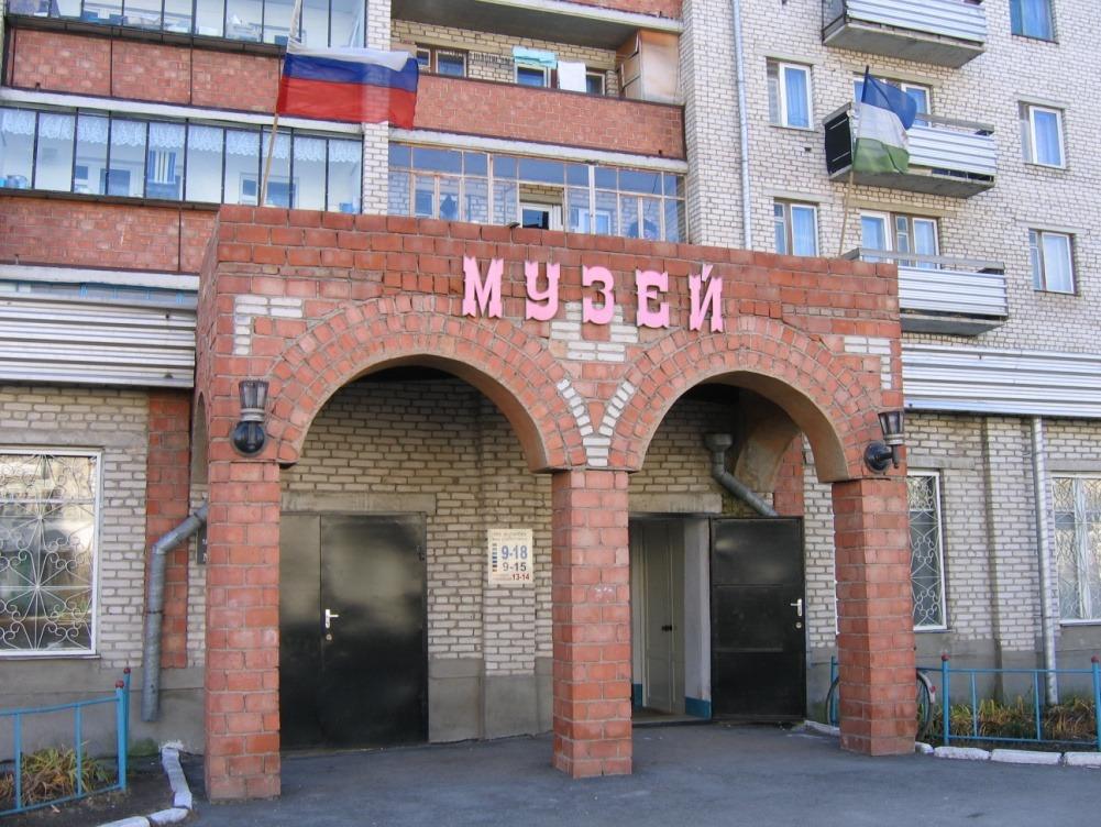 музеи конкурс 026