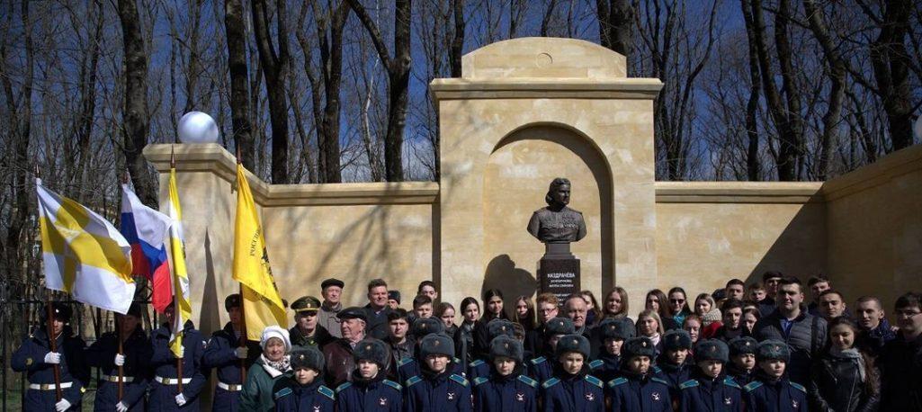 Конкурс посвящённой 75-летию Победы