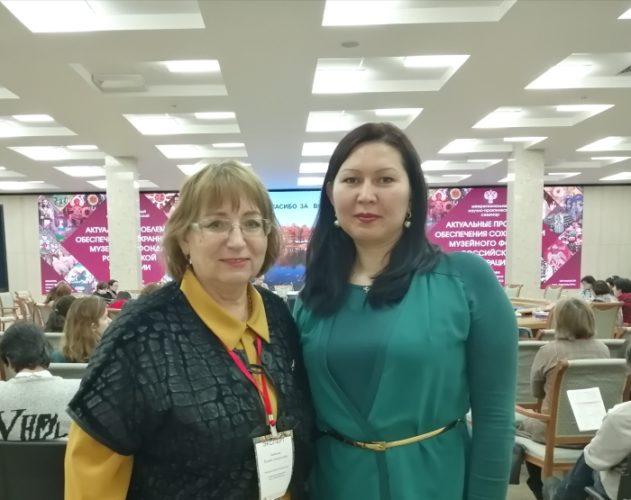 Семинар о сохранности Музейного фонда России