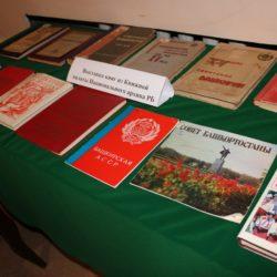 Новые краеведческие записки