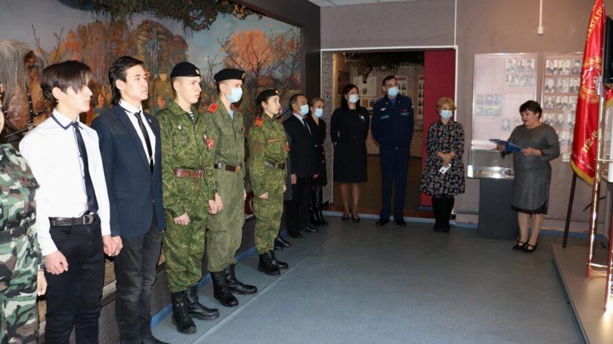 День героев Отечества в Сибайском музее